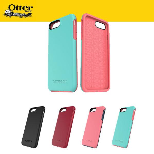 OtterBox iPhone7/8 4.7吋 炫彩幾何系列保護殼/雙層防撞耐摔雙層/非空壓氣囊