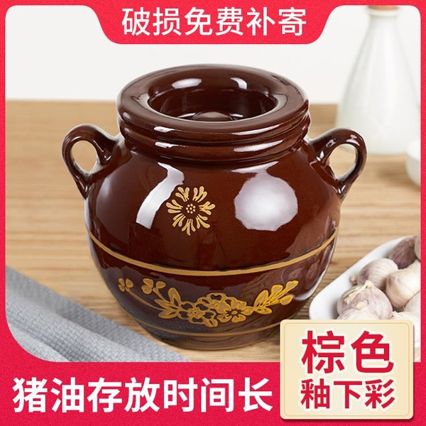 裝豬油罐子家用陶瓷廚房老式耐高溫放容器葷土陶油缸帶蓋鹽油壇子
