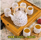 整套茶具套裝 陶瓷餐具飲具 家用陶瓷熱水...