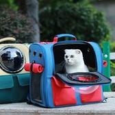 寵物包太空艙帆布貓背包貓咪外出便攜包雙肩貓包冬天大號狗狗書包