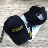 兒童飄帶棒球帽韓國男童女童黑色嘻哈帽子小孩百搭街舞逛街帽子潮【快速出貨八五折免運】