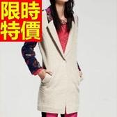 毛呢大衣-羊毛甜美保暖長版女風衣外套1色62k47【巴黎精品】