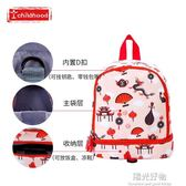 兒童後背包幼兒園書包中國風卡通1-3-5歲兒童男女寶寶小中大班學前雙肩背包 NMS陽光好物