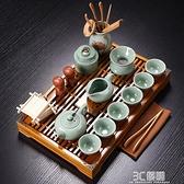 紫砂陶瓷功夫茶具小套裝家用整套客廳辦公實木茶盤茶臺茶壺茶杯HM 3C優購
