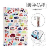 蘋果iPad Air2保護套超薄防摔tz5141【每日三C】
