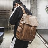 男雙肩包 後背包 背包休閒大容量學生書包電腦包時尚潮流旅行包新款韓版男包【五巷六號】wb2909