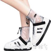 鞋套防雨鞋套防水雨天防水鞋套男女防滑加厚耐磨底成人雨鞋套學生 艾家生活館