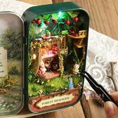 娃娃屋 兒童玩具3d立體拼圖小女孩女生禮物手工木質模型益智6-7 8 9 10歲 6色