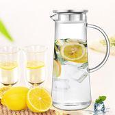 冷水壺耐熱防爆玻璃冷水壺 透明果汁涼水壺水杯杯子水瓶具套裝