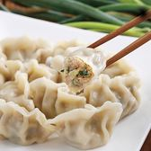 禎祥食品.手工捏花蔥肉水餃(約40粒/包,共四包)﹍愛食網