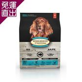 Oven-Backed烘焙客 《WDJ推薦》成犬深海魚肉 / 狗飼料-大顆粒5磅(lbs) *1【免運直出】
