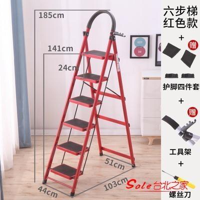 折疊梯 梯子室內人字梯家用折疊四五六步加厚伸縮多功能移動扶梯踏板爬梯T 6色