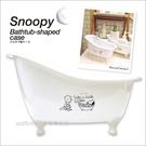 asdfkitty可愛家☆SNOOPY史努比查理布朗白色浴缸造型置物籃/收納盒-日本正版商品
