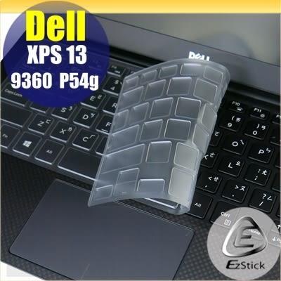 【Ezstick】DELL XPS 13 9360 P54G 無指紋 非觸控版 專用奈米銀抗菌TPU鍵盤保護膜