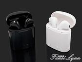 三星藍芽耳機無線通用微小型單耳睡眠s8 s9 s7  掛耳式適用于抖音網紅同款專用c5范思蓮恩