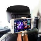 汽車座椅手機支架掛勾 手機架 (單入不挑...