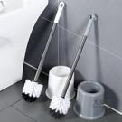 馬桶刷 家用馬桶刷套裝創意免打孔衛生間洗廁所刷子新款長柄無死角清潔刷T 清潔用品