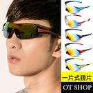 OT SHOP太陽眼鏡‧無邊框輕型護目騎行運動墨鏡自由主義炫彩鏡片防風太陽眼鏡‧現貨五色T12