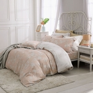鴻宇 雙人床包薄被套組 天絲300織 蜜爾娜 台灣製 T20110