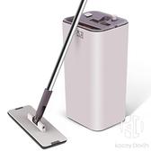 免手洗平板拖把木地板刮刮桶拖布清潔工具懶人樂墩布干濕兩用Z9【Kacey Devlin】