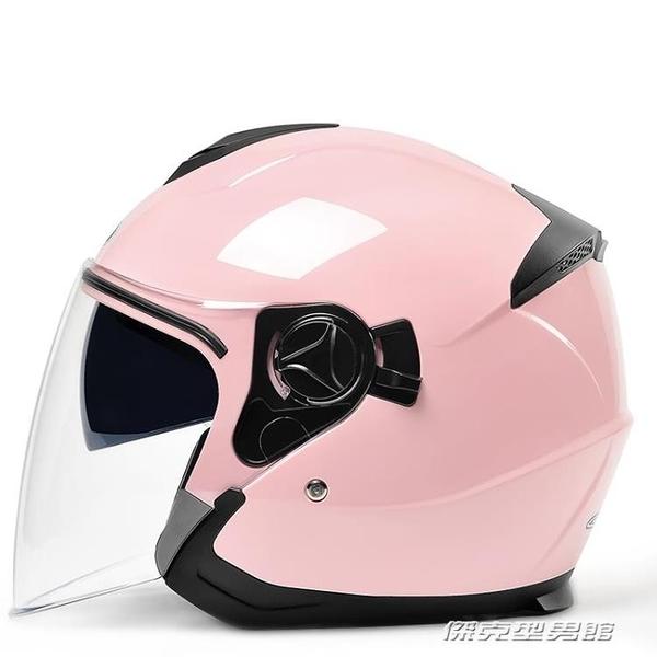 安全帽電動電瓶車頭盔灰男女士夏季防曬可愛半盔四季輕便式全盔安全帽 傑克型男館
