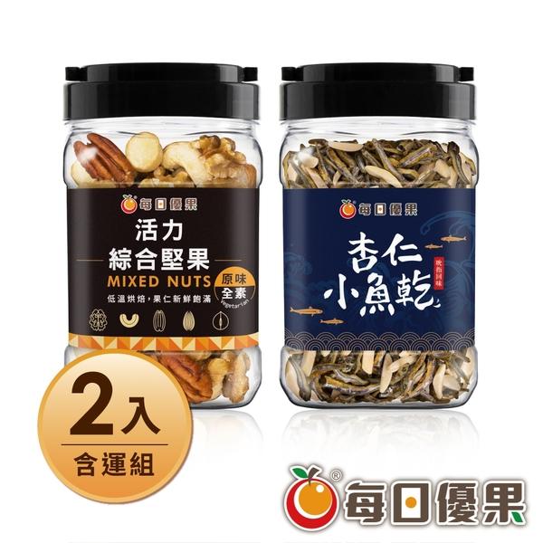 杏仁小魚乾+活力綜合堅果2入含運組