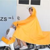 黃色女士單人小號電動車專用雨衣電瓶車可愛卡通韓國騎行神器雨披 凱斯盾