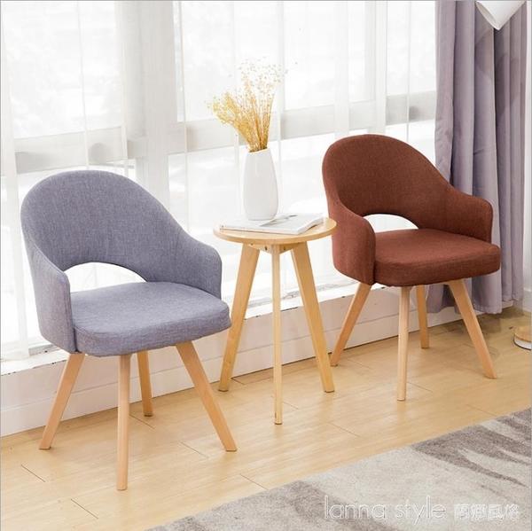 北歐實木餐椅家用現代簡約成人單人沙發電腦椅子靠背咖啡廳書桌椅 LannaS YTL