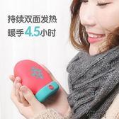 聖誕小手套襪子暖手寶防爆暖寶電暖餅可愛禮物迷你隨身熱寶行動電源【街頭布衣】