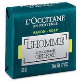 L'OCCITANE 歐舒丹 枸櫞海洋沐浴皂50g*2
