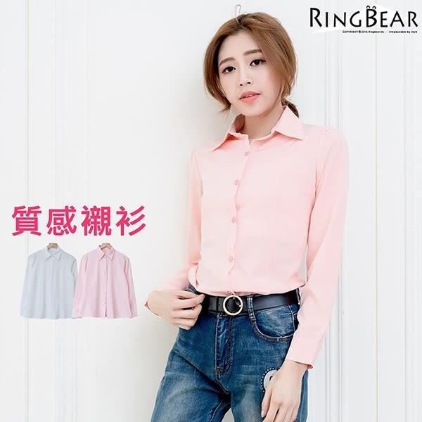 襯衫--簡約質感OL首選指標立體翻領修身顯瘦素面基本款長袖襯衫(白.粉XL-5L)-I173眼圈熊中大尺碼