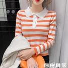 翻領長袖女 2020新款撞色條紋長袖t恤 韓版修身上衣ins翻領polo衫 自由角落