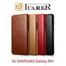 【默肯國際】ICARER 復古曲風 Samsung Galaxy S9 Plus 磁吸側掀 手工真皮皮套 保護殼 手機殼 S9+