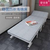 加固可折疊床海綿床午睡床辦公室午休床木板床公司午休單人床家用 都市韓衣