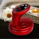 【土城現貨】-刷疏通充電刮痧儀多功能電動儀器拔罐機刮痧款罐板罐 智慧 618狂歡
