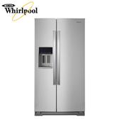 【Whirlpool惠而浦】840公升對開雙門冰箱WRS588FIHZ