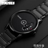 手錶 熱銷新款個性商務男士手錶學生休閒手錶創意無指針潮流男石英錶 阿薩布魯