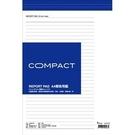 《享亮商城》AO6002 A4報告用紙-藍  美加美