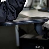 電腦手托架創意滑鼠護腕墊辦公桌手托板手托架可拆卸旋轉手臂支架  【快速出貨】