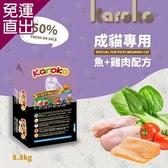 KAROKO 渴樂果 成貓化毛配方 8.8KG 貓飼料 送贈品 雞肉+鮭魚 助化毛 高營養【免運直出】