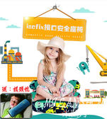 isofix接口安全座椅 兒童安全座椅增高墊汽車用寶寶坐墊 米蘭shoe