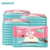 618好康鉅惠濕紙巾新生兒手口濕巾專用濕巾紙10抽片*30包