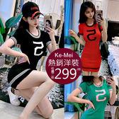 克妹Ke-Mei【AT53641】Number 5 年輕感撞色包臀電繡針織洋裝