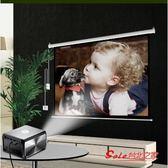 投影幕布 電動抗光幕布家用幕自動升降84寸高清幕布投影機幕布壁掛定製電動遙控投影儀幕T 1色