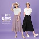 PUFII-洋裝 縮腰英字長洋裝(附皮帶)- 0304 現+預 春【CP19800】