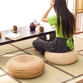 蒲團 草編蒲團坐墊加厚圓形榻榻米墊子日式藤編打坐禪修墊茶道地板坐墩YTL 免運