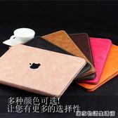 新iPad全包邊蘋果ipad air2保護套mini3超薄皮套5/6防摔迷你4  居家物語