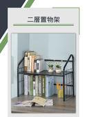 【AAA】二層桌上型書架 (桌上架/文件架/收納架/書櫥/書櫃/置物櫃/櫃子/漫畫架/空間利用)