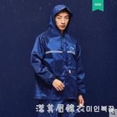 雨衣雨褲套裝男士分體成人防暴雨摩托電瓶車女騎行外賣雨衣外套男 漾美眉韓衣
