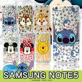 E68精品館 正版 三星 NOTE5 迪士尼背景 透明殼 軟殼 米奇史迪奇 手機套手機殼保護殼保護套 N9200